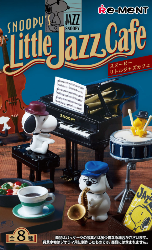 Snoopy: Little Jazz Café - Blind Box