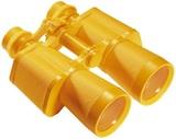 Navir - Yellow Binoculars