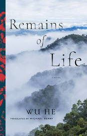 Remains of Life by He Wu image