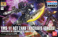 HG 1/144 Act Zaku (Kycilia's Forces) -Model Kit