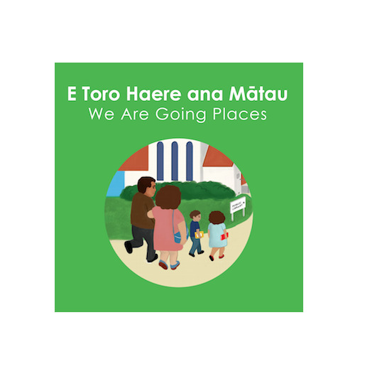 E Toro Haere ana Matau (We Are Going Places) by K Roberts N. Kool