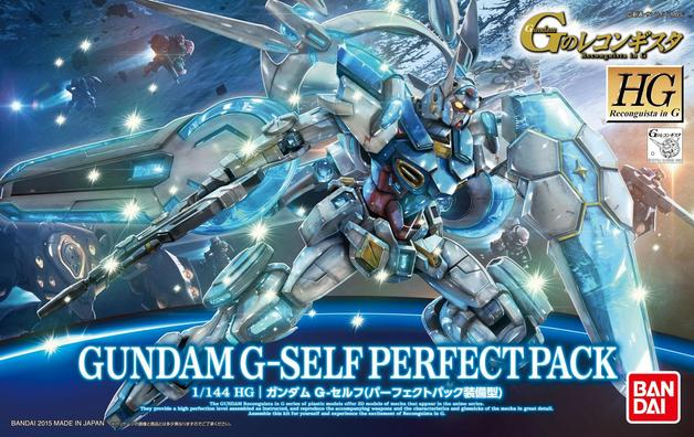HG 1/144 G-Self (Perfect Pack Equipment Type) Model Kit