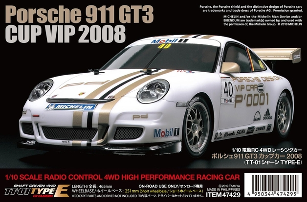 Tamiya 1/10 R/C Porsche 911 GT3 CUP VIP 2008 (TT-01 Type-E)