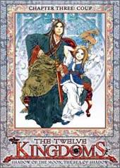 Twelve Kingdoms Vol 3  - Coup on DVD