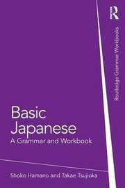 Basic Japanese by Shoko Hamano