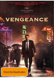 Vengeance on DVD