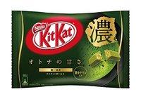 KitKat Mini Share Pack - Koi Matcha Strong Green Tea 136g 12pk