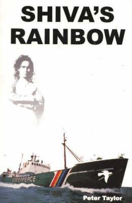 Shiva's Rainbow by Peter Taylor
