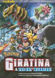 Pokemon: Giratina and the Sky Warrior! Ani-Manga by Makoto Hijioka