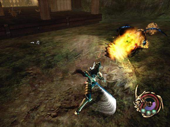 Otogi: Myth of Demons for Xbox image
