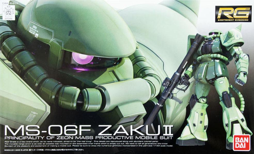 Gundam RG MS-06F Zaku II 1/144 Model Kit image