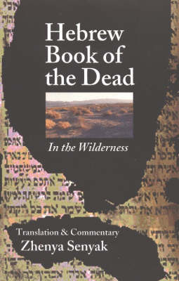 Hebrew Book of the Dead: In the Wilderness image