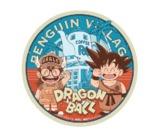 Dragon Ball Z: Travel Luggage Sticker - Penguin Village #8