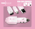 Powerwave Car Charger with USB - Pink for Nintendo DS