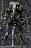MGS: 1/100 Metal Gear Sahelanthropus - Plastic Model