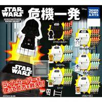 Star Wars: Critical Moments - Mini Figure (Blind Box)