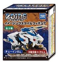 Zoids Wild Imaging Style Figure - Blind Box image
