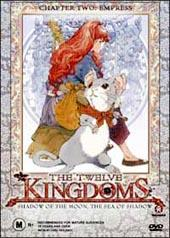 Twelve Kingdoms Vol 2 - Empress on DVD