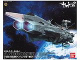 Space Battleship Yamato: 1/1000 Earth Federation Ship Andromeda (Movie Effect Ver.) - Model Kit
