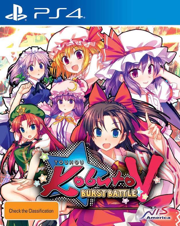 Touhou Kobuto V: Burst Battle for PS4