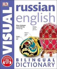 Russian-English Bilingual Visual Dictionary by DK