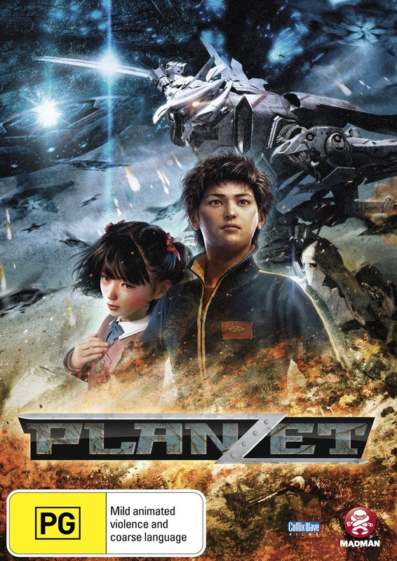 Planzet on DVD