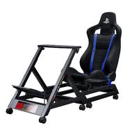 Next Level GT Track Simulator Cockpit - Playstation Edition for