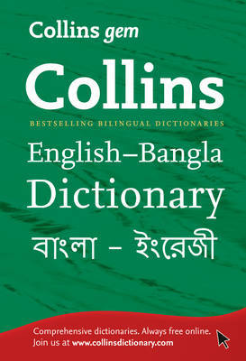 Collins Gem English-Bangla/Bangla-English Dictionary