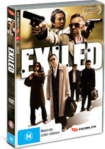 Exiled on DVD