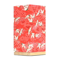 Kami Lamp Sky of Cranes (Red) image
