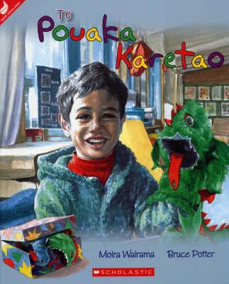 The Puppet Box by Moira Therese Wairama image