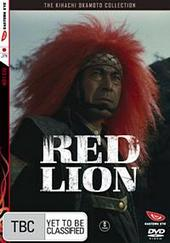 Red Lion on DVD