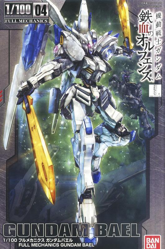 1/100 Full Mechanics Gundam Bael- Model Kit