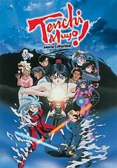 Tenchi Muyo! Movie Collection on DVD