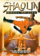 Shaolin - Wheel Of Life on DVD