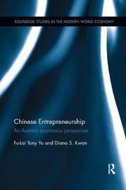 Chinese Entrepreneurship by Fu-Lai Tony Yu image
