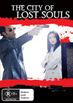 City Of Lost Souls, The (New Packaging) on DVD