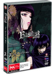 Basilisk - Vol. 2: The Spoils Of War on DVD