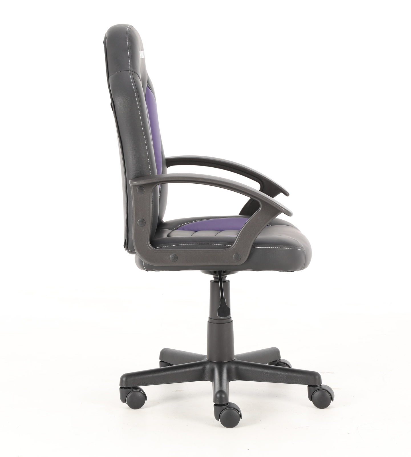 Playmax Kids Gaming Chair - Purple and Black for  image