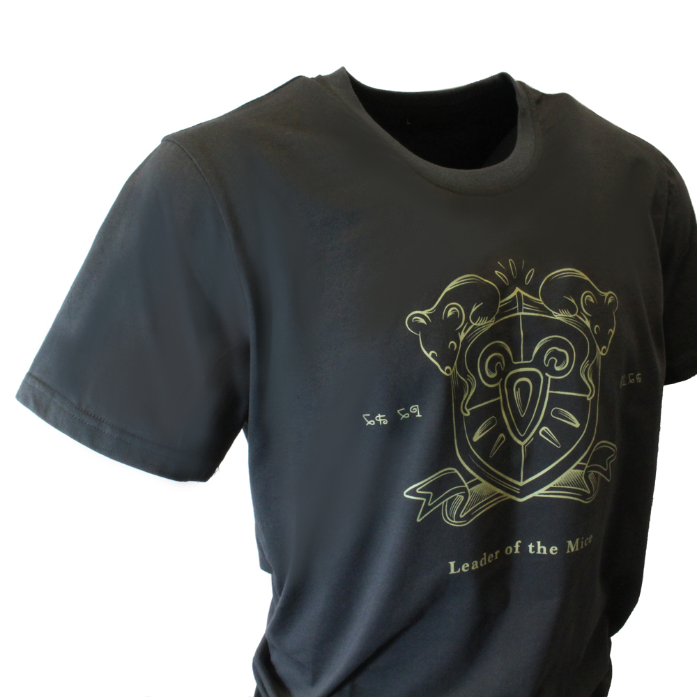 Ni no Kuni 2: Leader of the Mice - T-Shirt (Medium) image