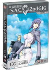 Ghost In The Shell: Stand Alone Complex 2nd Gig -  Vol 1 on DVD