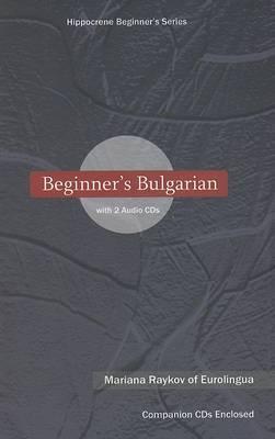 Beginner's Bulgarian by Mariana Raykov image