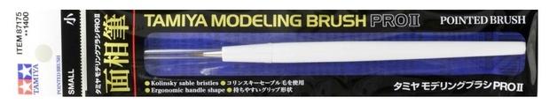 Tamiya: Pro II Pointed Brush - Small