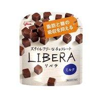 Glico Chocolate: Libera - Milk Flavor 56g