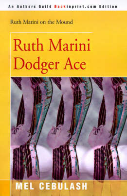 Ruth Marini, Dodger Ace by Mel Cebulash image