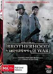 Brotherhood Of War on DVD