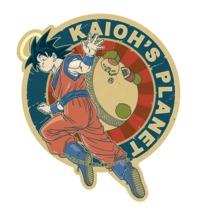 Dragon Ball Z: Travel Luggage Sticker - King Kai's Planet #1 image