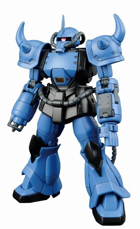 1/144 HGUC Prototype Gouf Model Kit