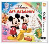 Disney Art Academy for Nintendo 3DS