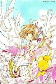 Cardcaptor Sakura: Clear Card 5 by CLAMP CLAMP